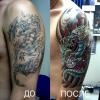 tattotvraz004