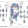 tattoodesignes0120